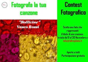 """Contest fotografico dal 6 al 30 novembre 2016 """"Fotografa la tua canzone"""" - partecipazione libera"""